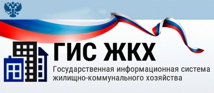 Ъ-Волга: Депутаты пожаловались на систему