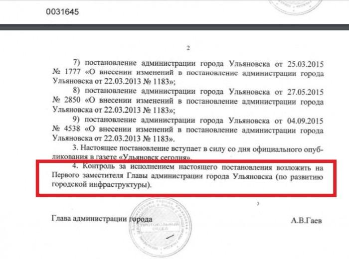 Егор Озерцов: «Какой молодец у нас глава администрации Гаев!»