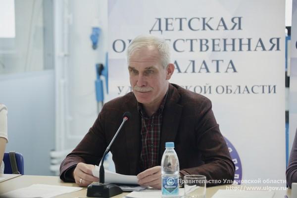 Губернатор Ульяновской области Сергей Морозов на встрече с Детской палатой, 19 февраля 2018 года