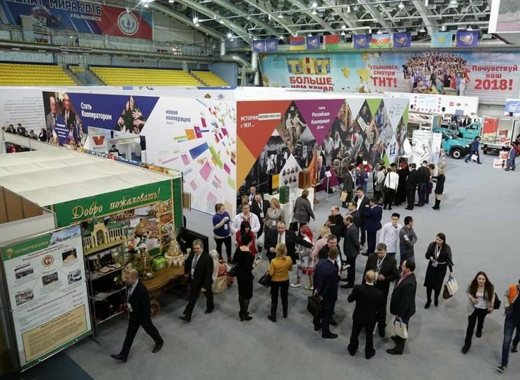 Губернатор Ульяновской области заявил, что проведения форума «Новая кооперация» - большая честь для региона