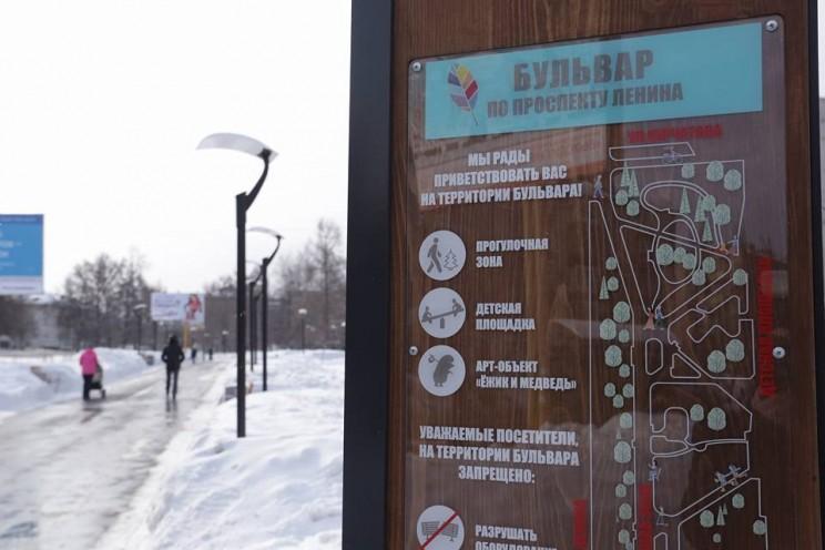 Комфортная среда Димитровград