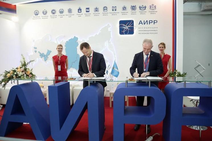 На Российском инвестиционном форуме в Сочи губернатор Ульяновской области подписал соглашение с компанией Philips - 1