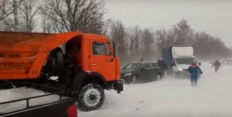 Непогода Снег Трасса