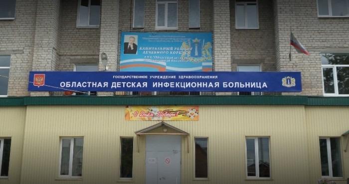Областная детская инфекционная больница в Ульяновске: плесень, протечки, разруха и насекомые