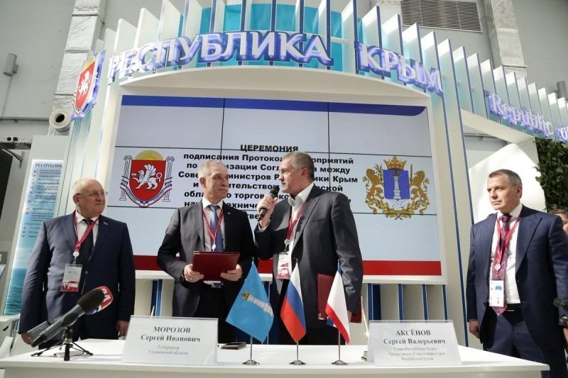 Инвесторы Ульяновской области направят в Крым большой поток инвестиций