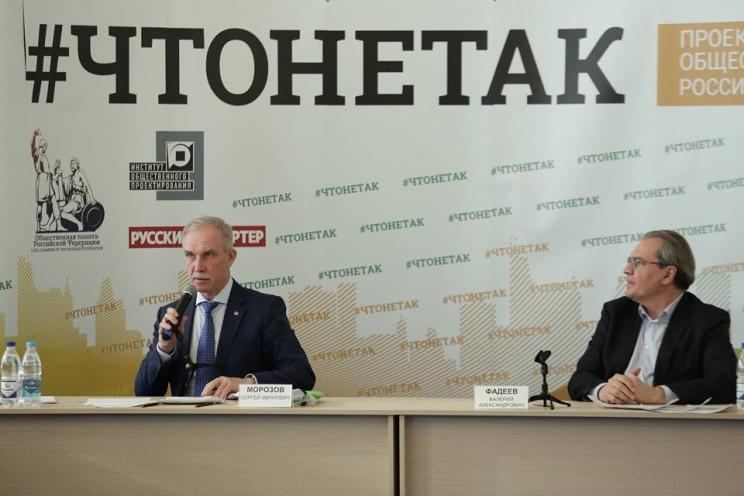 Сергей Морозов и Валерий Фадеев чтонетак