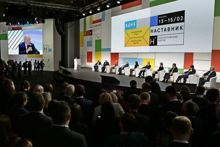 Сергей Морозов на форуме Наставник, 13 февраля 2018 года - 3