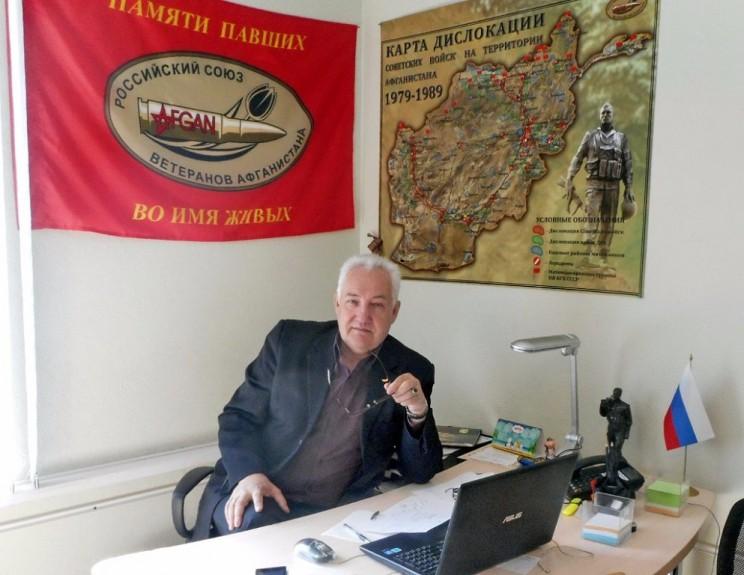 Владимир Анатольевич Муратов