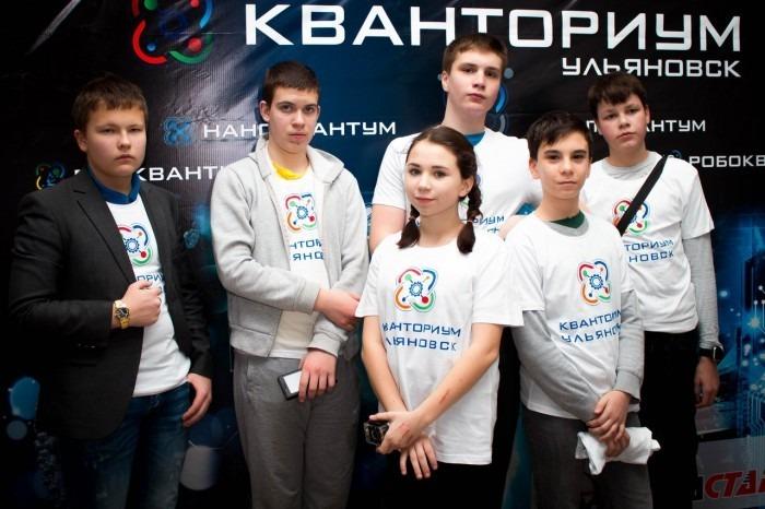 Восемь «Кванториумов» создадут в Ульяновской области за 1,5 года