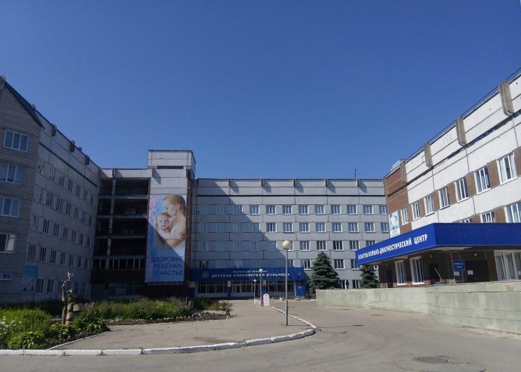ульяновская областная детская клиническая больница имени юрия горячева