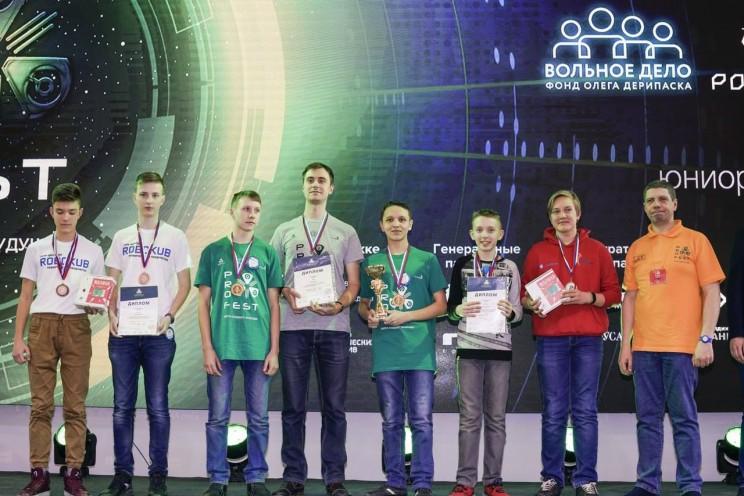 Двое ульяновских школьников стали победителями фестиваля робототехники «ПРОФЕСТ-2018»