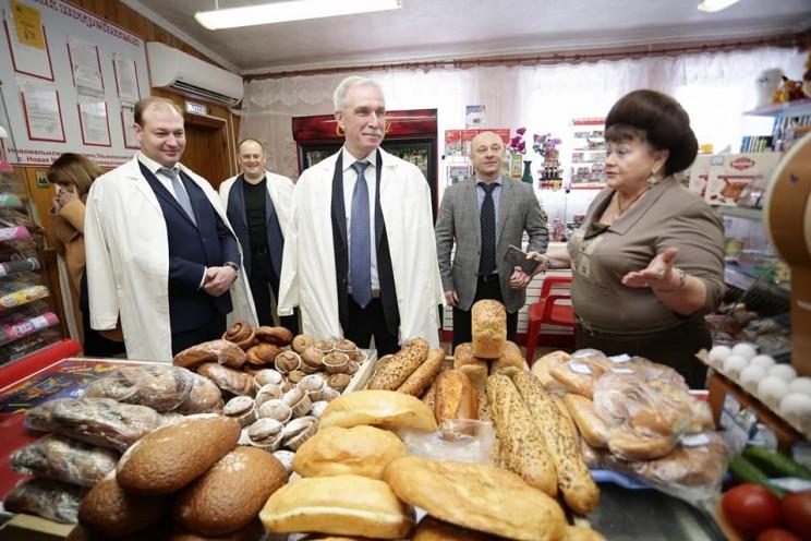 Губернатор Ульяновской области поздравил с юбилеем руководителя районного потребительского общества Марию Карягину - 1