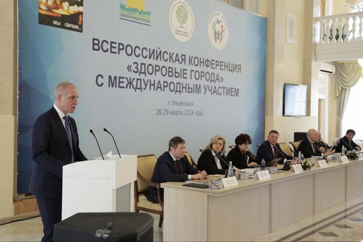 Губернатор Ульяновской области рассказал о международной конференции «Здоровые города», которая впервые проходит в Ульяновске - 2