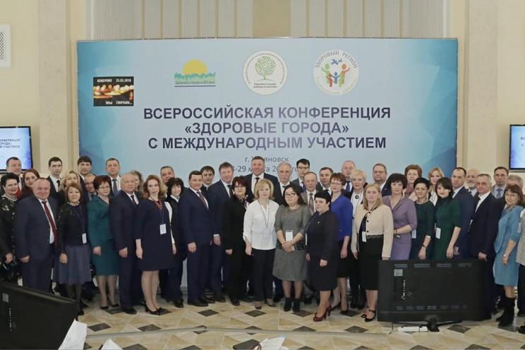 Губернатор Ульяновской области рассказал о международной конференции «Здоровые города», которая впервые проходит в Ульяновске - 4