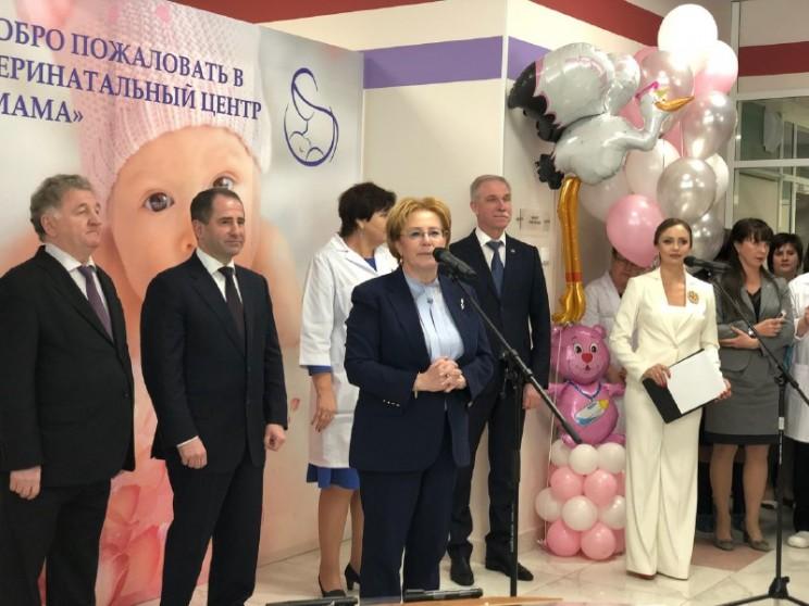 Николай Волобуев, Михаил Бабич, Вероника Скворцова, Сергей Морозов