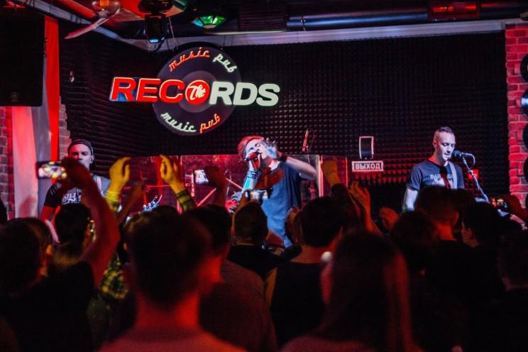 Records Pub