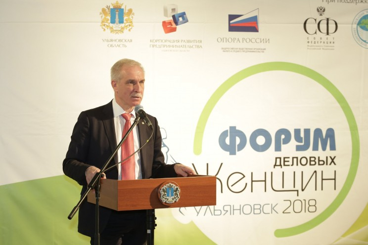 Сергей Морозов В Ульяновской области будет создана Академия женского бизнеса - 1