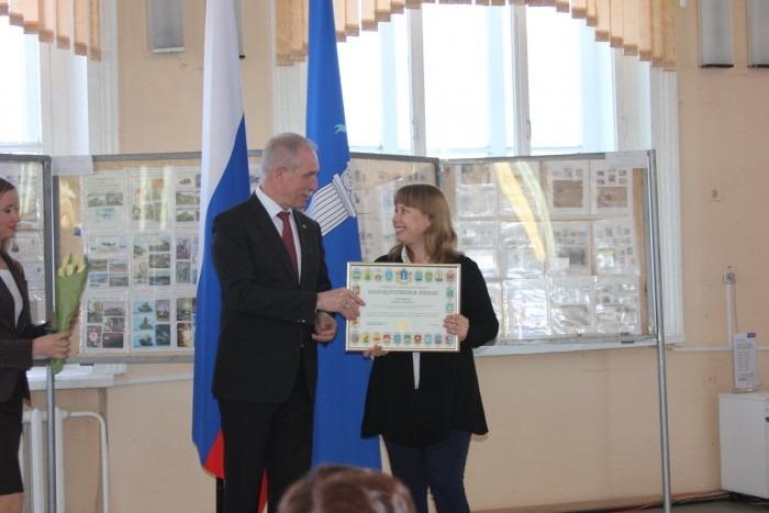 Губернатор Ульяновской области наградил лучших работников почты