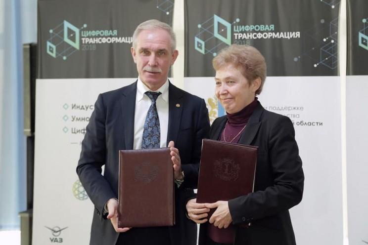 Ульяновская область будет сотрудничать с компанией «1С» в области информационных технологий - 1