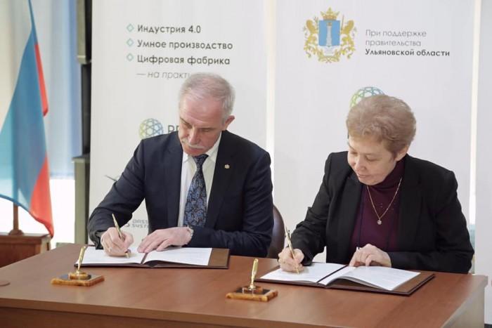 Ульяновская область будет сотрудничать с компанией «1С» в области информационных технологий