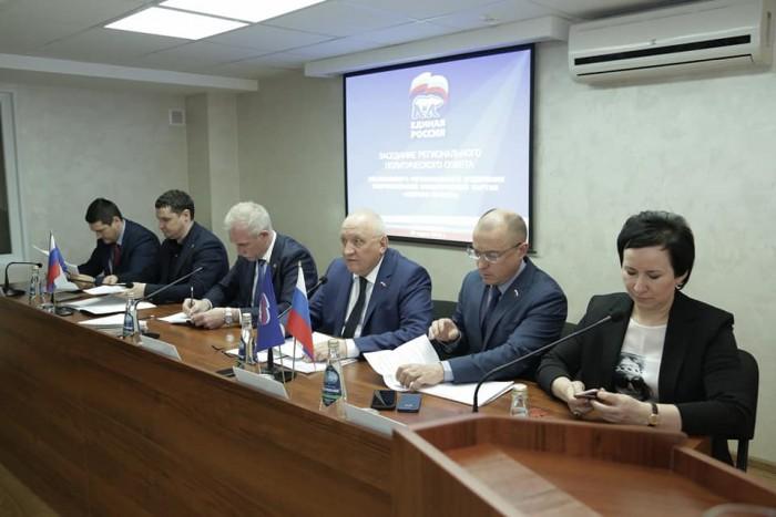 Ъ-Волга: Ульяновские единороссы готовятся к праймериз