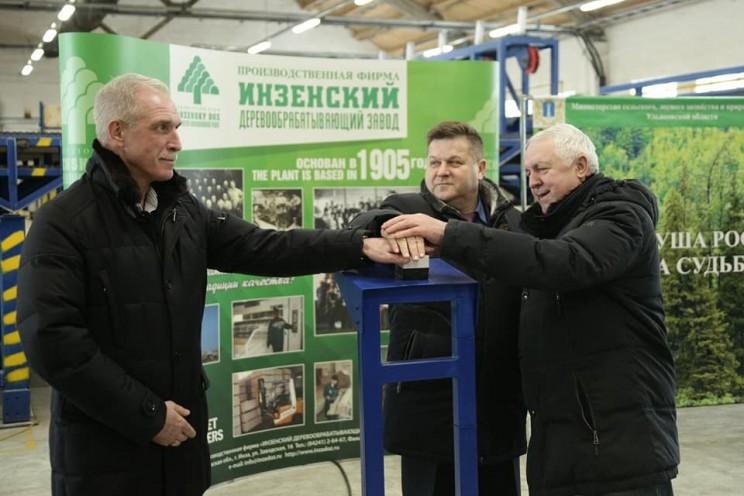 В Кузоватово открылся один из самых передовых и современных заводов по производству пиломатериалов - 1