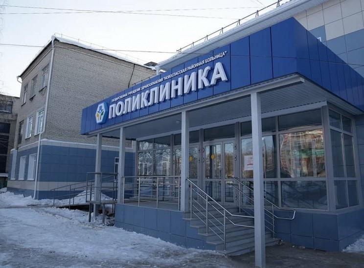 Поликлиника Новоспасской районной больницы, 2 марта 2018 года.