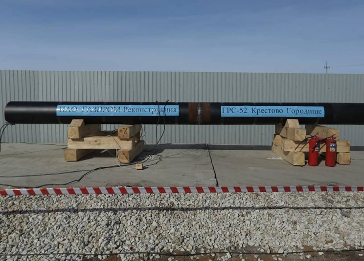В Ульяновской области началась реконструкция важнейшей газораспределительной станции - 1