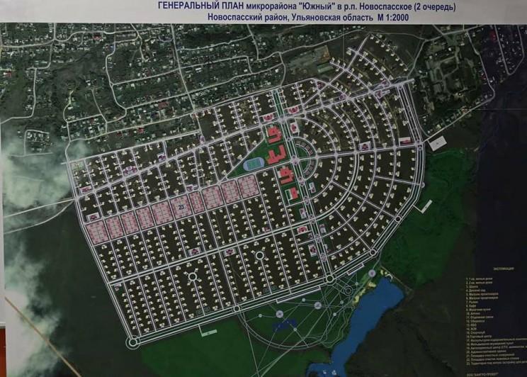 В поселке Новоспасское продолжится развитие инфраструктуры нового микрорайона Южный