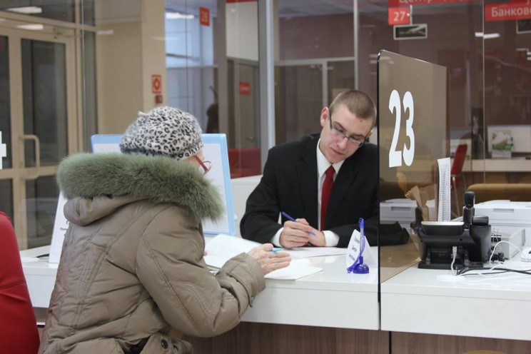 В центрах госуслуг Ульяновской области будут оказываться новые услуги в сфере защиты прав потребителей