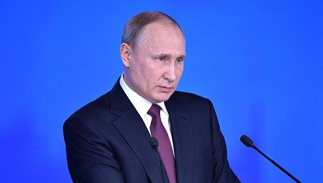 Владимир Путин, 1 марта 2018 года