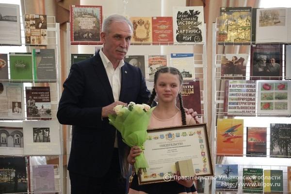 Во Всемирный день писателя наградили лучших авторов Ульяновской области 1