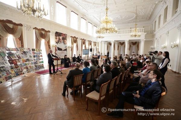 Во Всемирный день писателя наградили лучших авторов Ульяновской области 2