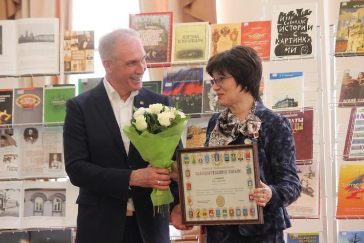 Во Всемирный день писателя наградили лучших авторов Ульяновской области 3