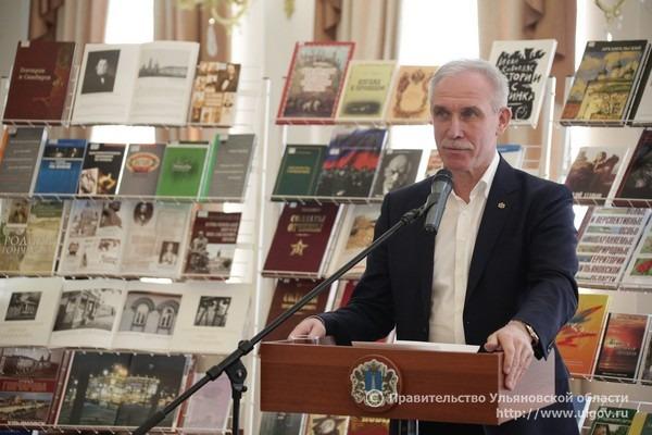 Во Всемирный день писателя наградили лучших авторов Ульяновской области - губернатор Сергей Морозов