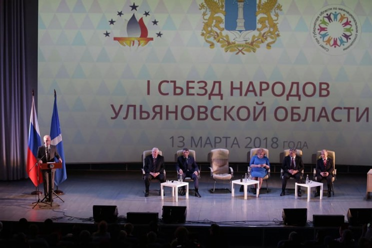 Впервые в истории Ульяновской области прошёл съезд народов области – фактически народное многонациональное вече - 1