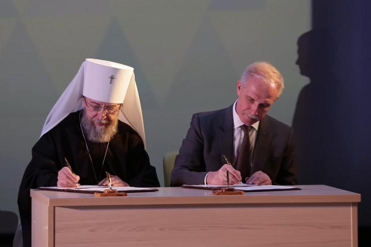 Впервые в истории Ульяновской области прошёл съезд народов области – фактически народное многонациональное вече - 2