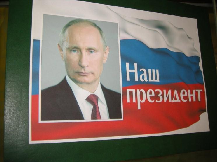 Выставка о Путине - 1