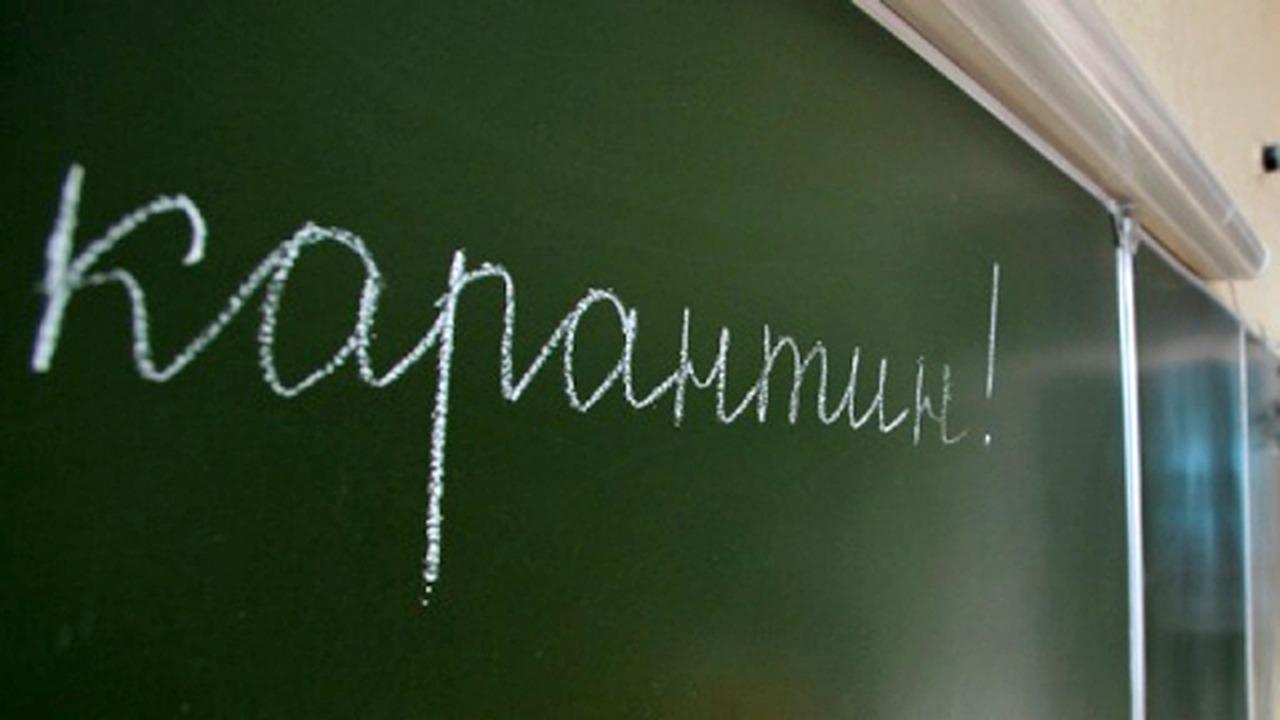 Карантин в школах Ульяновской области продлят до 6 апреля
