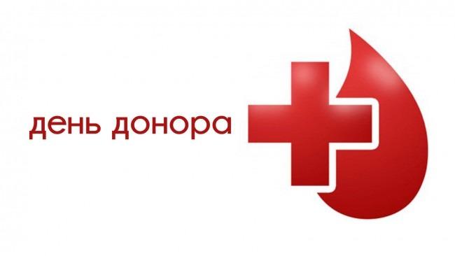 Жителей Ульяновска приглашают стать донорами