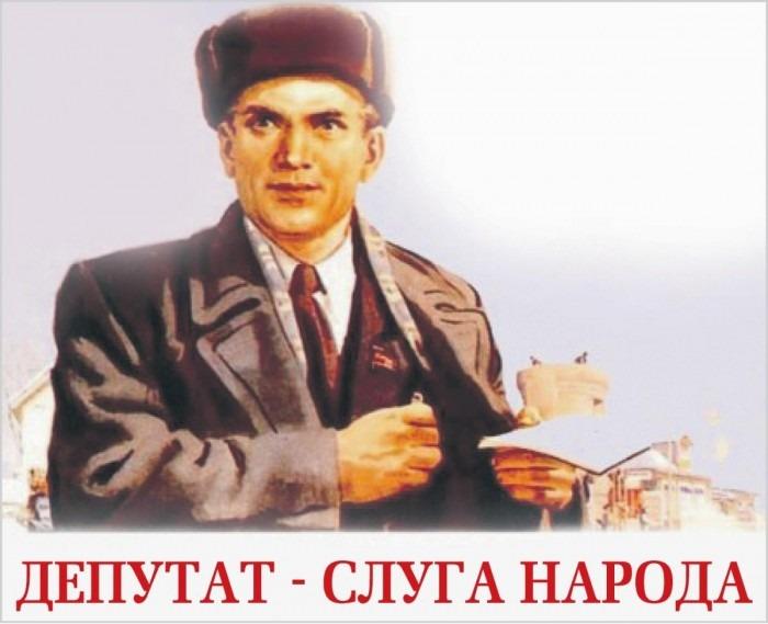 Ъ-Волга: Бюджет в помощь депутату