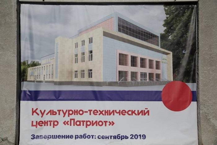 Дом культуры «УАЗ» в Засвияжском районе Ульяновска превратится в «Патриот»