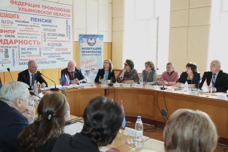 Губернатор Ульяновской области встречается с профсоюзами