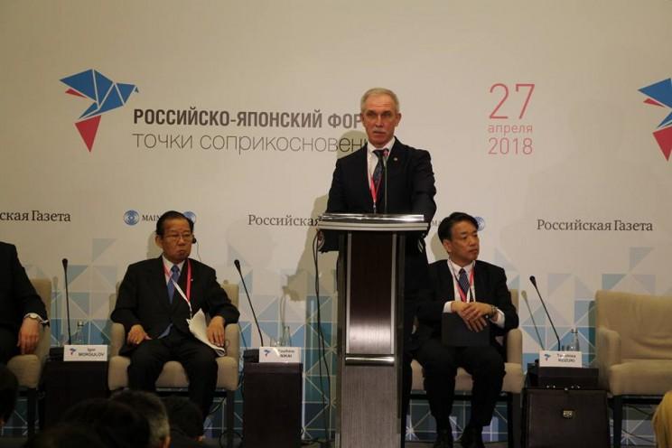 Губернатор Ульяновской области выступил на российско-японском форуме Точки соприкосновения, 27 апреля 2018 года - 3