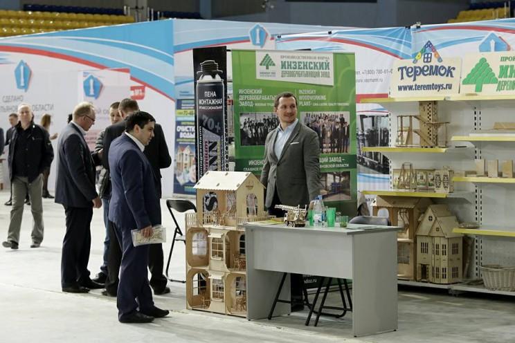 Губернатор поблагодарил организаторов и участников форума «Сделано в Ульяновской области» - 1