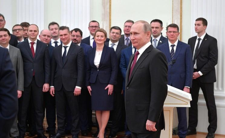 Президент России Владимир Путин встретился выпускниками программы кадрового управленческого резерва, 25 апреля 2018 - 3