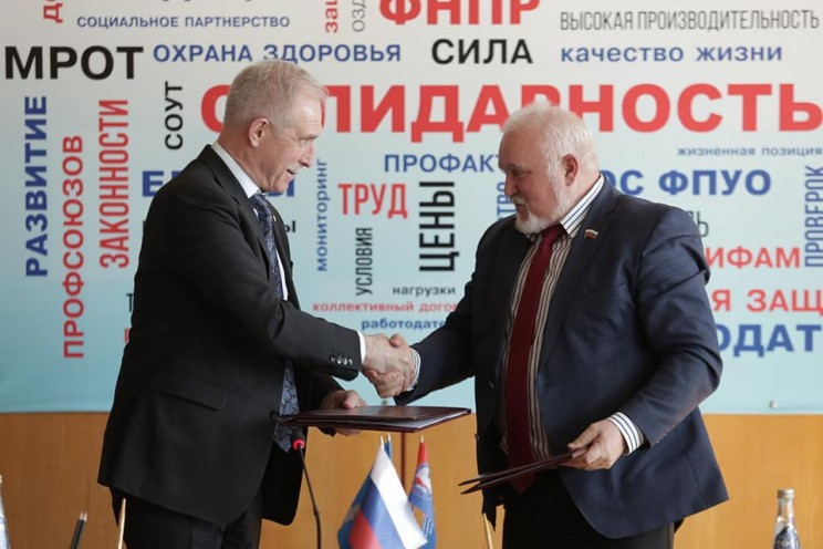 Сергей Морозов и Анатолий Васильев