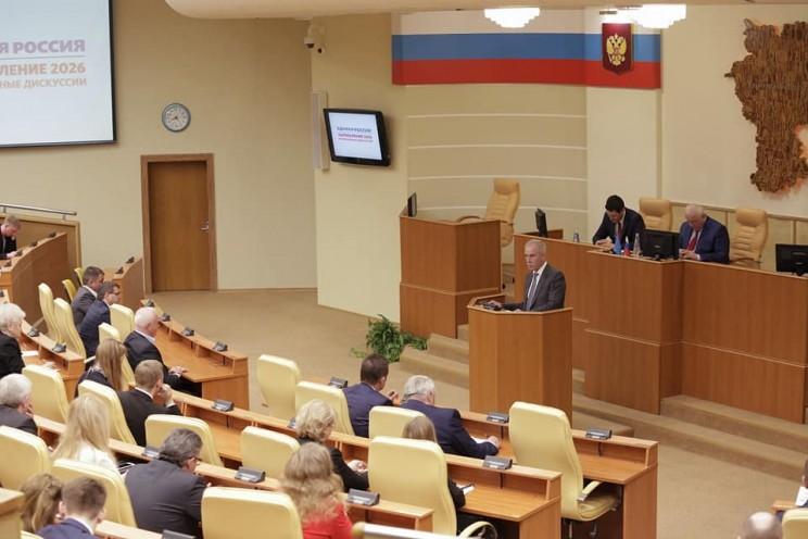 Сергей Морозов проводит встречу с ЕР, 11 апреля 2018