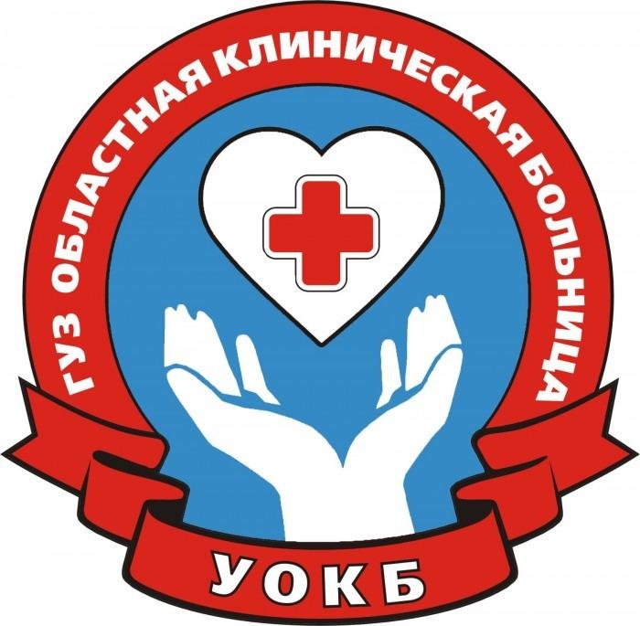 Редкая высокотехнологичная операция проведена в Ульяновской областной клинической больнице