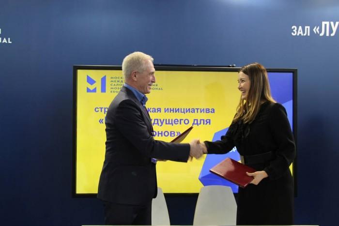 В Ульяновской области будет реализован проект АСИ «Кадры будущего для региона»